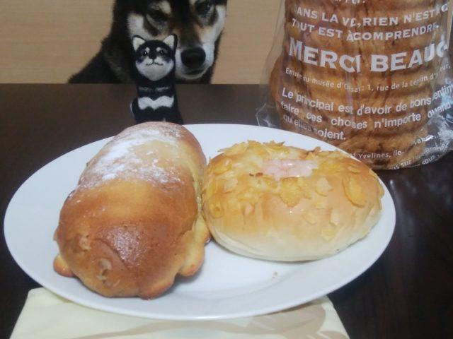 筑後市セリオのパンとぽんすけ