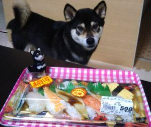 寿司とぽんすけ