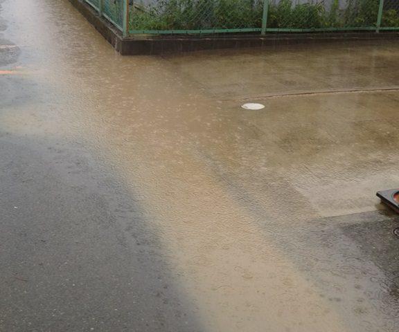 水捌けが悪い道路