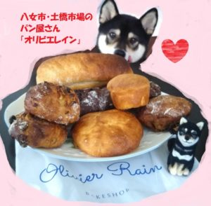八女市・土橋市場のパン屋「オリビエレイン」